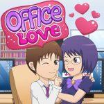 Amor de oficina