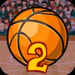 Maestro de baloncesto 2